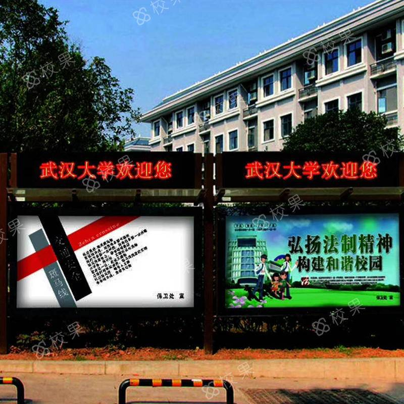灯箱广告 上海对外经贸大学
