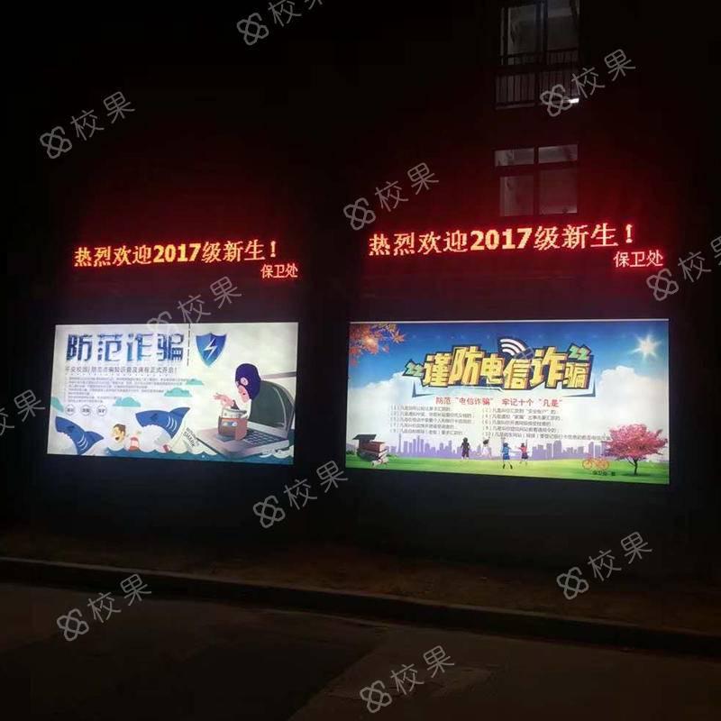 校果-北京信息科技大学校园灯箱广告位