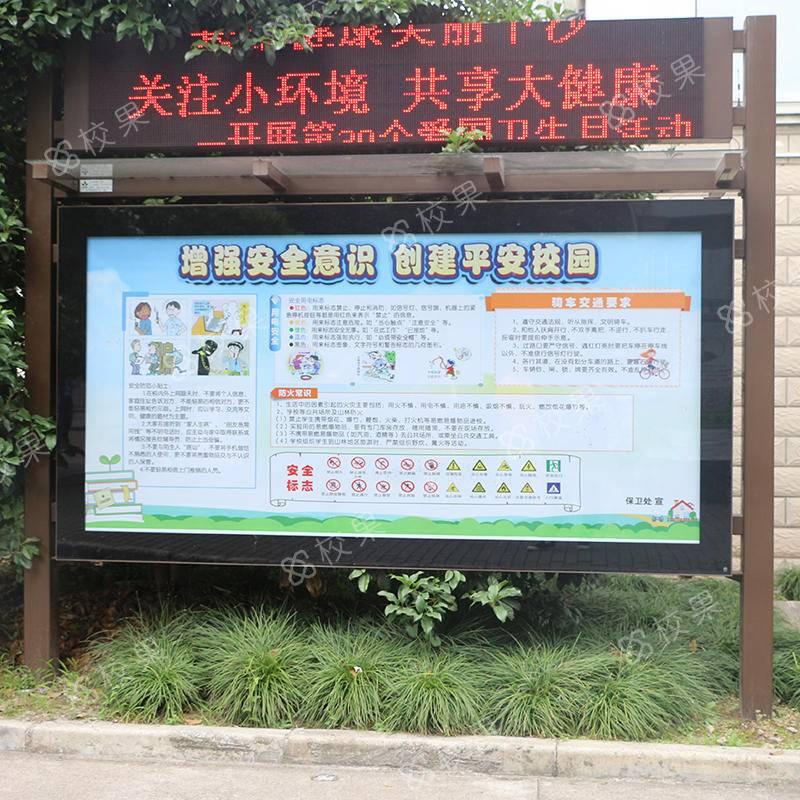 校果-武汉大学校园灯箱广告