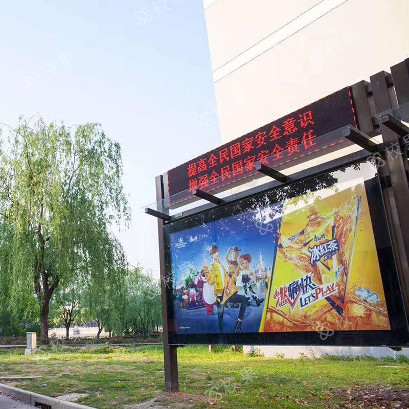 校果-武汉学院校园灯箱广告