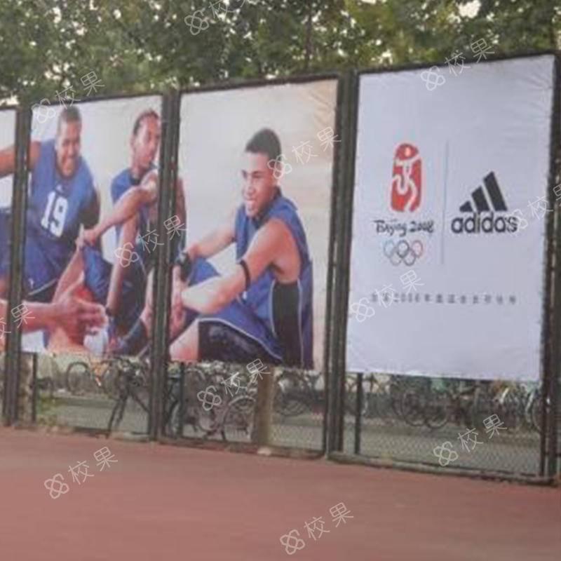 校果-内蒙古商贸职业学院-新校区运动场围栏广告位