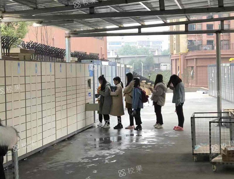 快递柜柜身广告 天津外国语大学-滨海校区