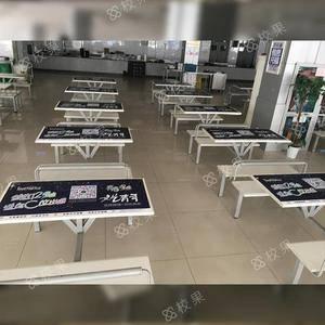 半价 校园桌贴 西安电子科技大学