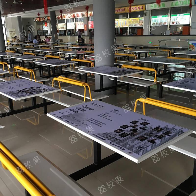 校园桌贴 上海海洋大学-临港校区