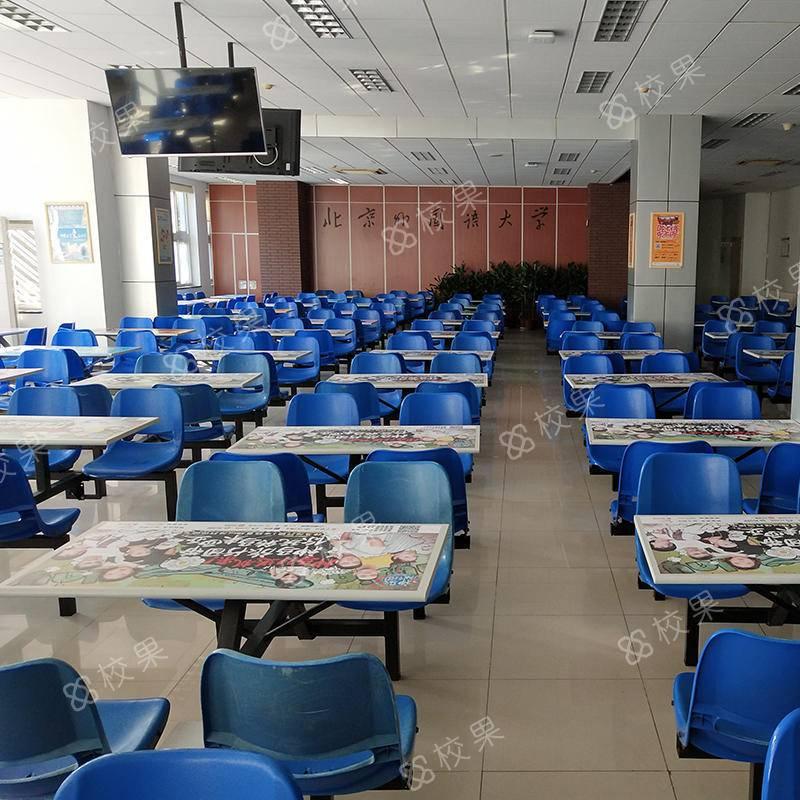 校园桌贴 广西机电职业技术学院