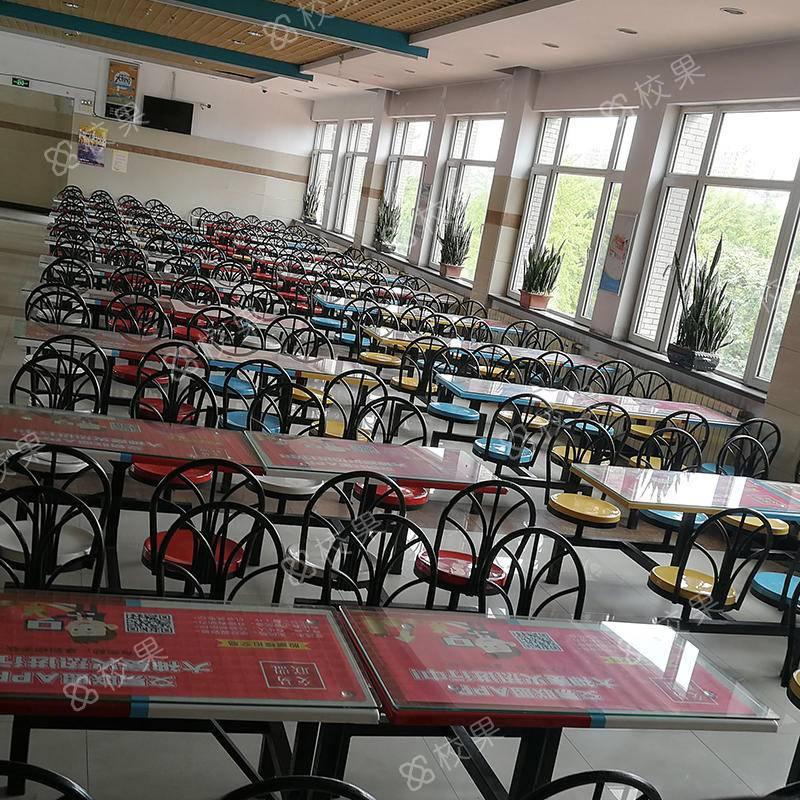 校园桌贴 长沙师范专科学院