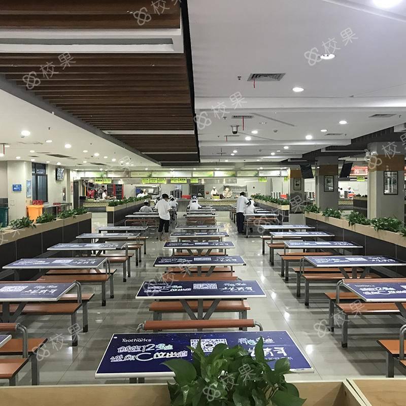 校园桌贴 山东师范大学