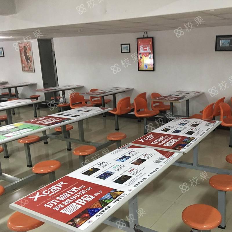 校园桌贴 中国音乐学院