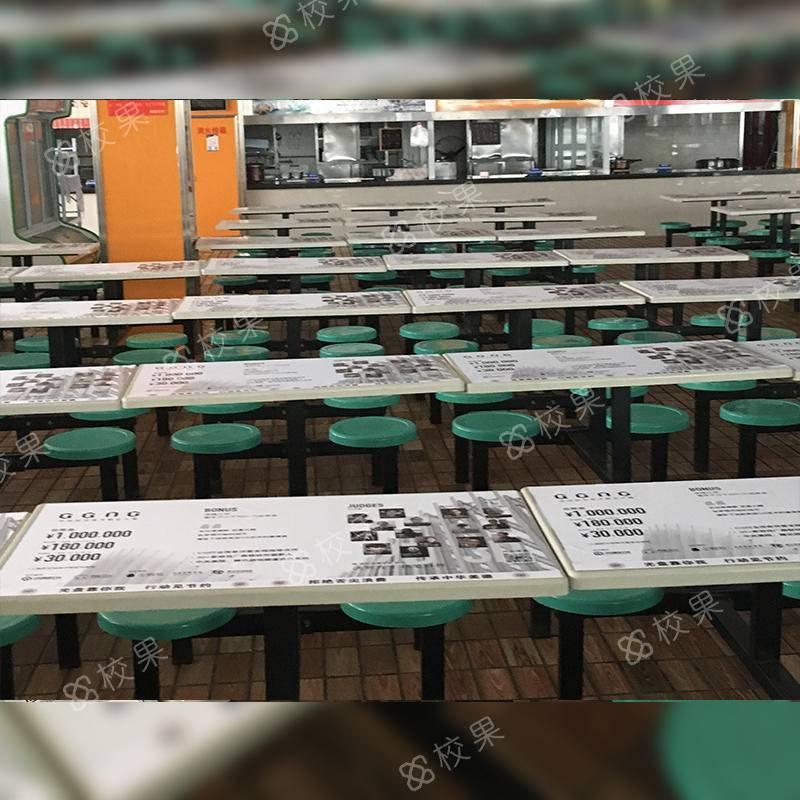 校园桌贴 郑州轻工业学院 民族职业学院
