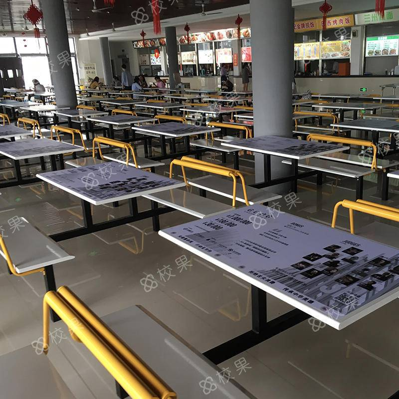 校园桌贴 中原文化艺术学院