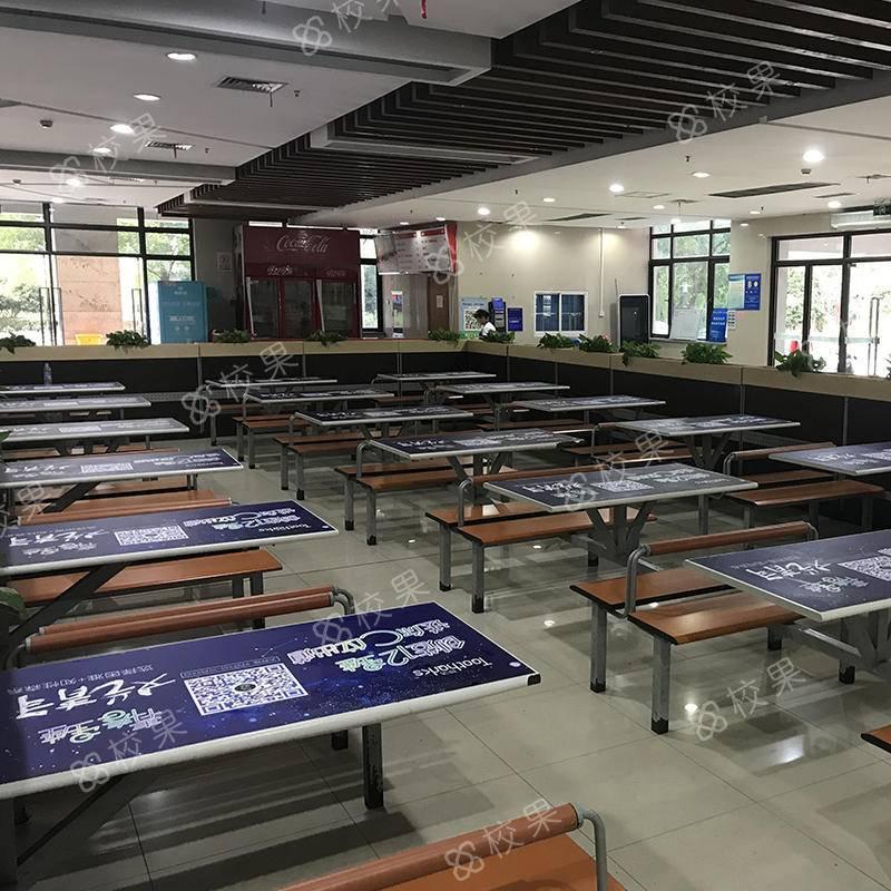 校园桌贴 郑州工业安全职业学院
