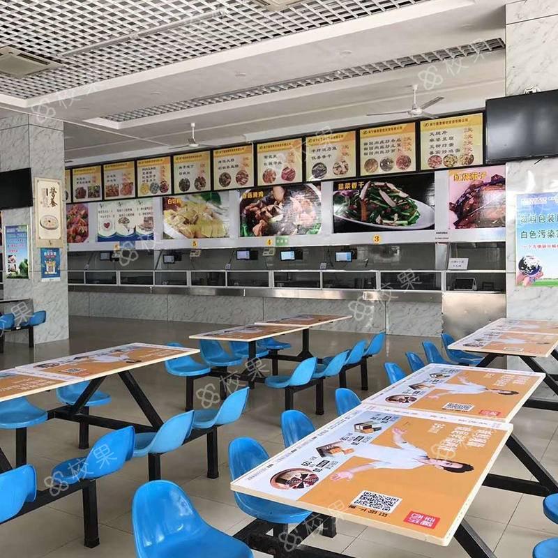 校园桌贴 北京汇佳职业学院