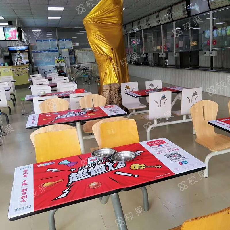 校园桌贴 南京大学-鼓楼校区