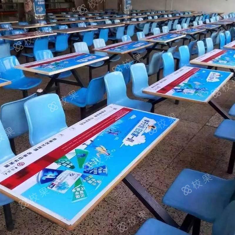 校园桌贴 广州航海学院
