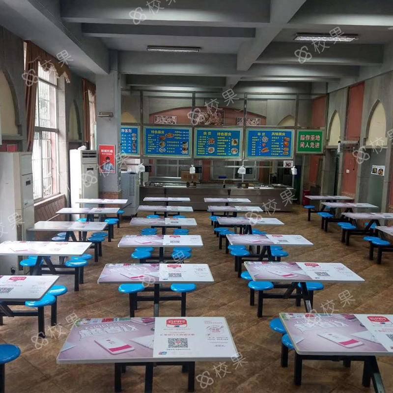 校园桌贴 武汉航海职业技术学院