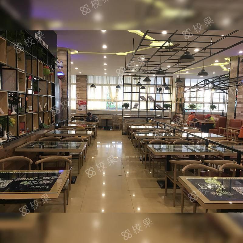 校园桌贴 内蒙古科技大学包头师范学院-北校区