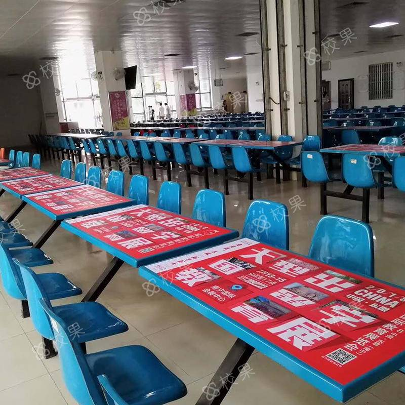 校园桌贴 成都农业科技职业学院