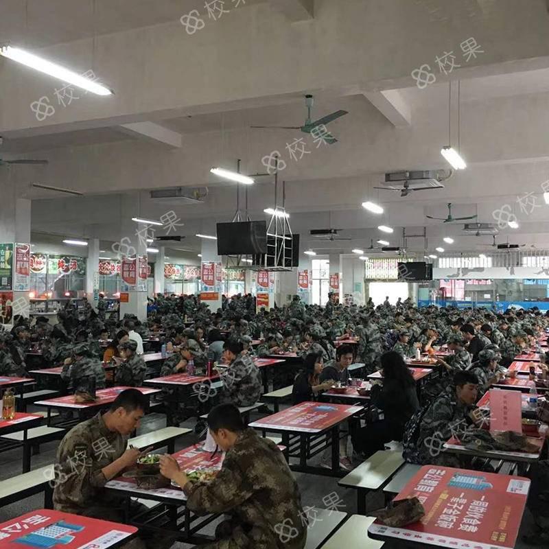 校园桌贴 湖南省艺术职业技术学院