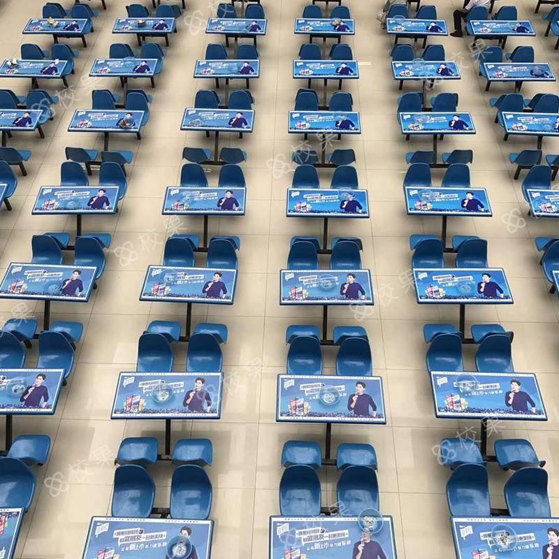 校园桌贴 贵州大学艺术学院-太慈桥校区