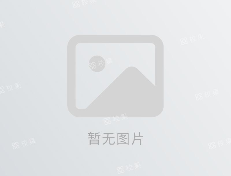 框架广告 中南财经政法大学-南湖校区