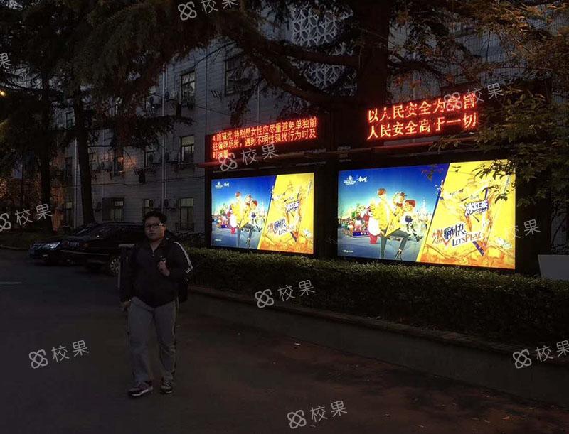 灯箱广告 湖北大学知行学院