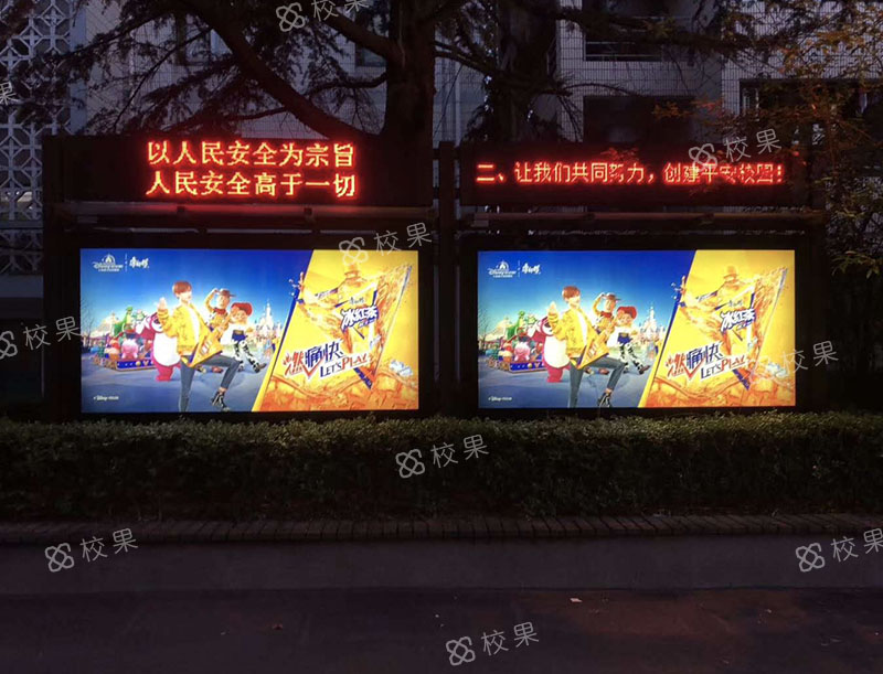 灯箱广告 武汉学院-大学城校区