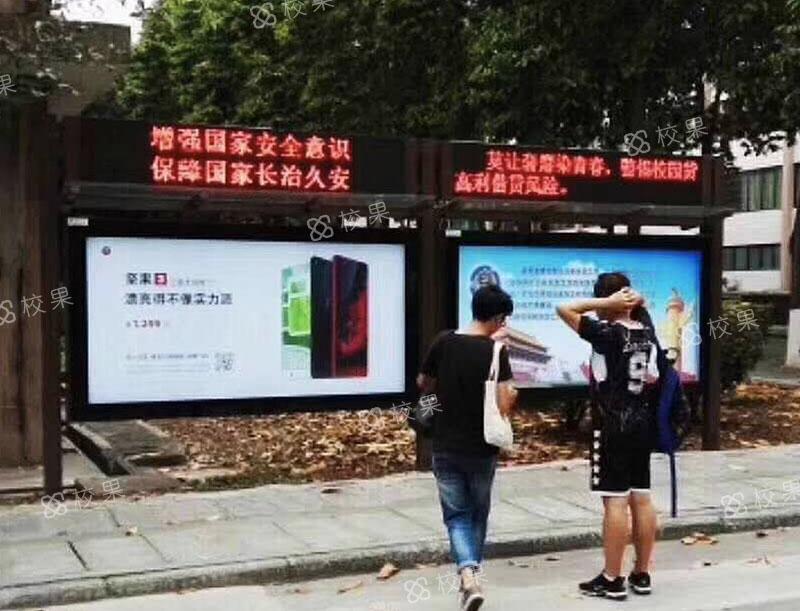 灯箱广告 武汉工程职业技术学院