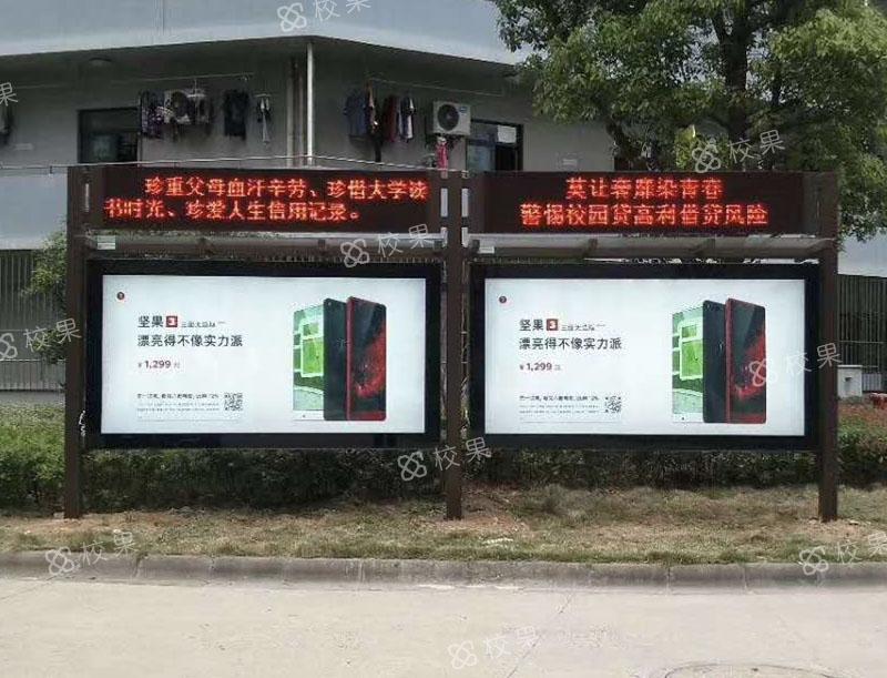 灯箱广告 武汉工程大学-流芳校区