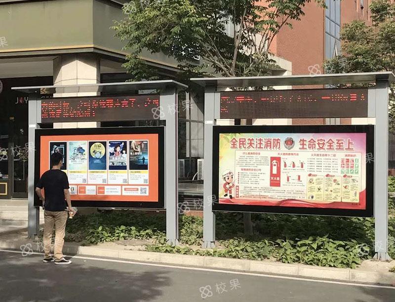 灯箱广告 平顶山工业职业技术学院
