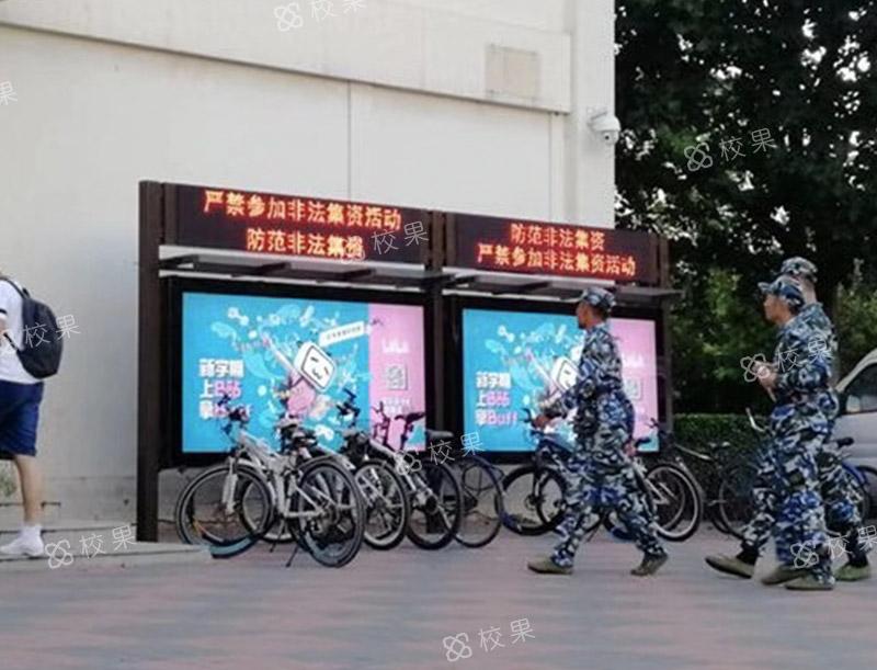 灯箱广告 上海第二工业大学