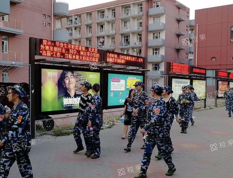 灯箱广告 哈尔滨学院