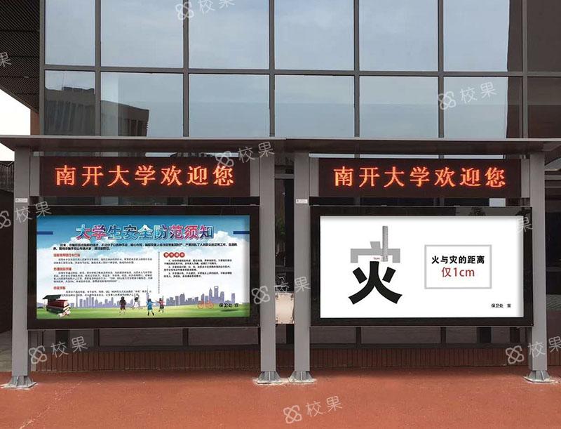 灯箱广告 武汉设计工程学院