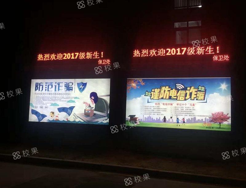 灯箱广告 北京交通大学