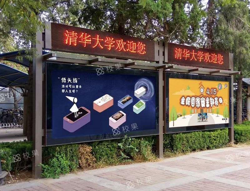 灯箱广告 西安翻译学院