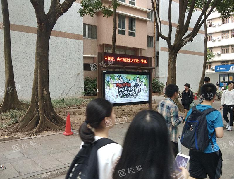 灯箱广告 河北工业职业技术学院