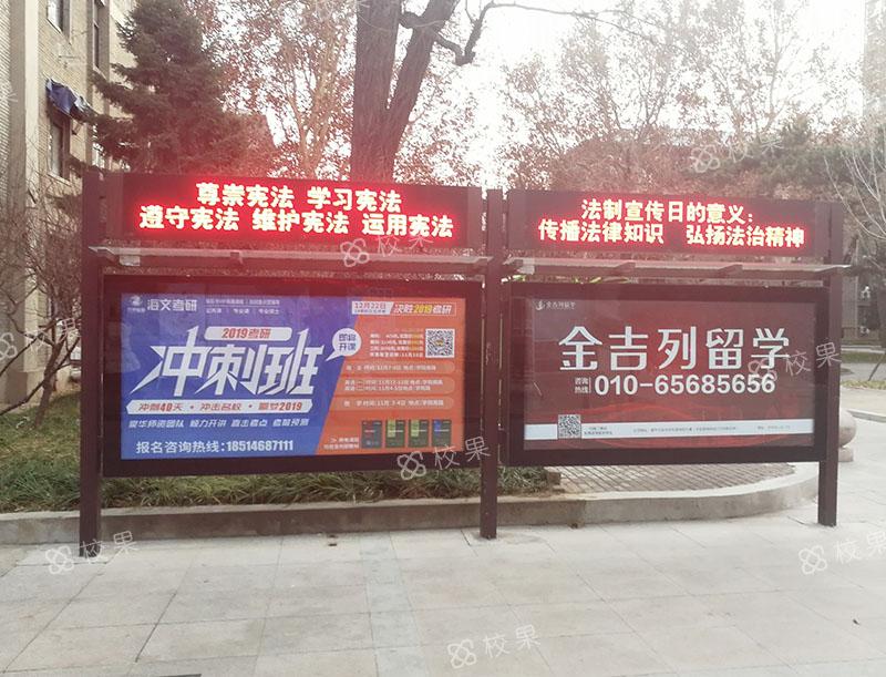 灯箱广告 华中科技大学