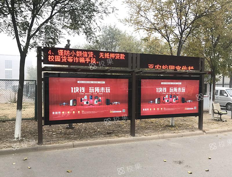 灯箱广告 浙江工商大学-下沙校区