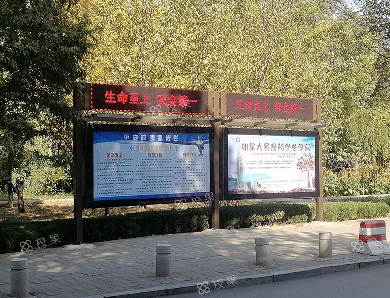 灯箱广告 黑龙江科技大学