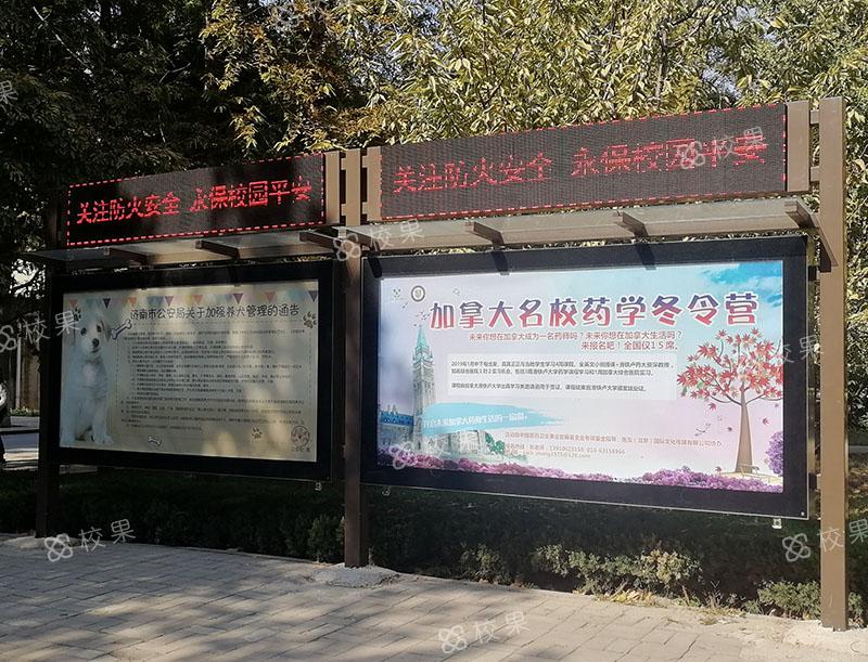 灯箱广告 南京财经大学-福建路校区