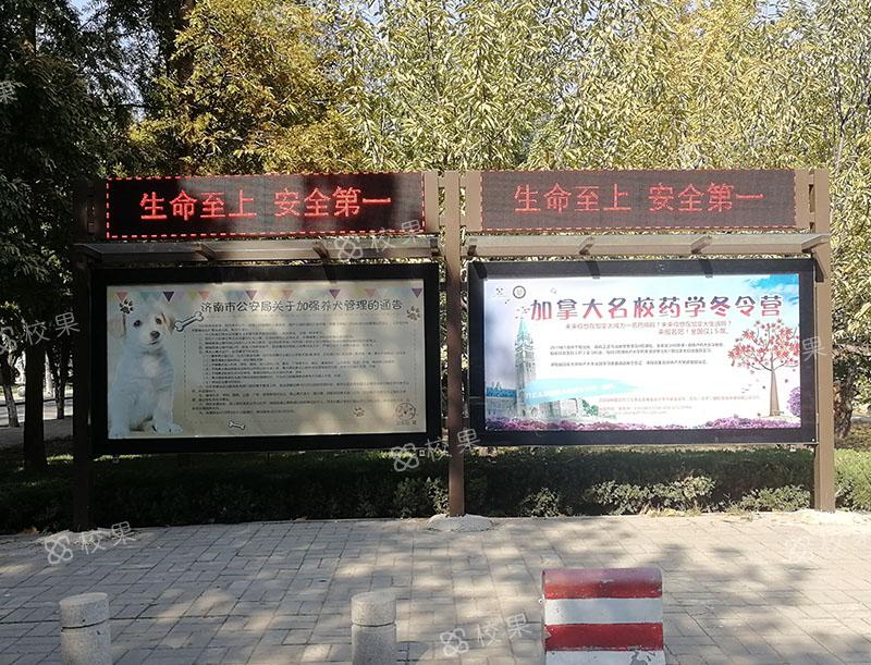 灯箱广告 河海大学-江宁校区