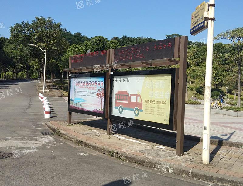 灯箱广告 东华大学-松江校区