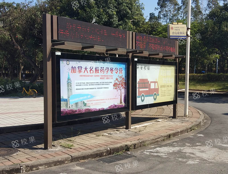 灯箱广告 新乡学院