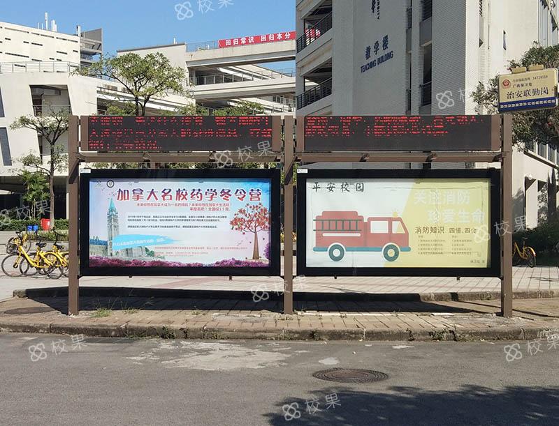 灯箱广告 天津师范大学-西青校区