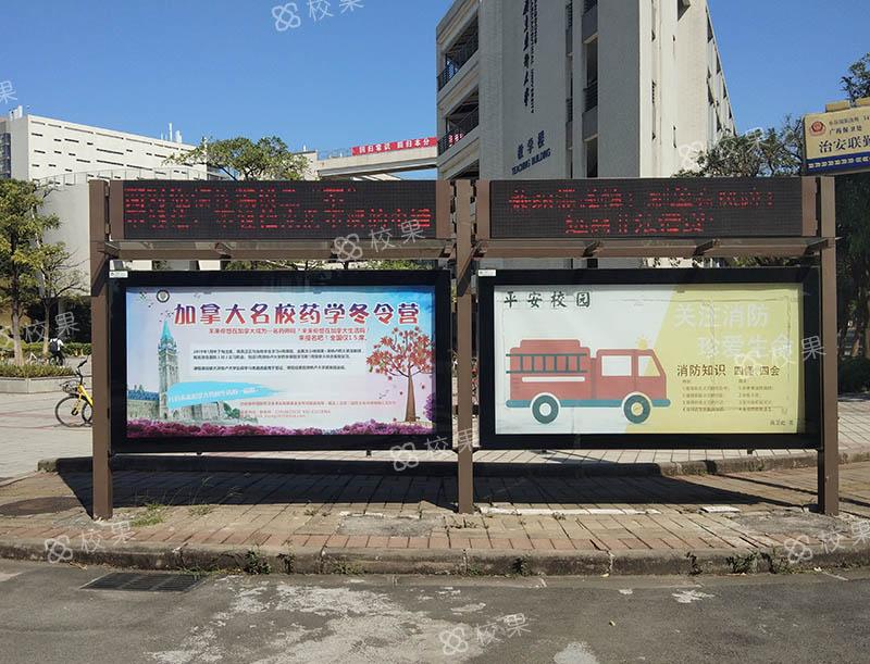 灯箱广告 杭州医学院