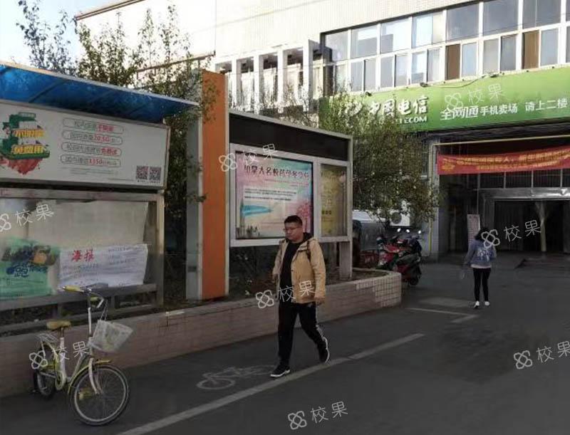 灯箱广告 山东科技大学-青岛校区