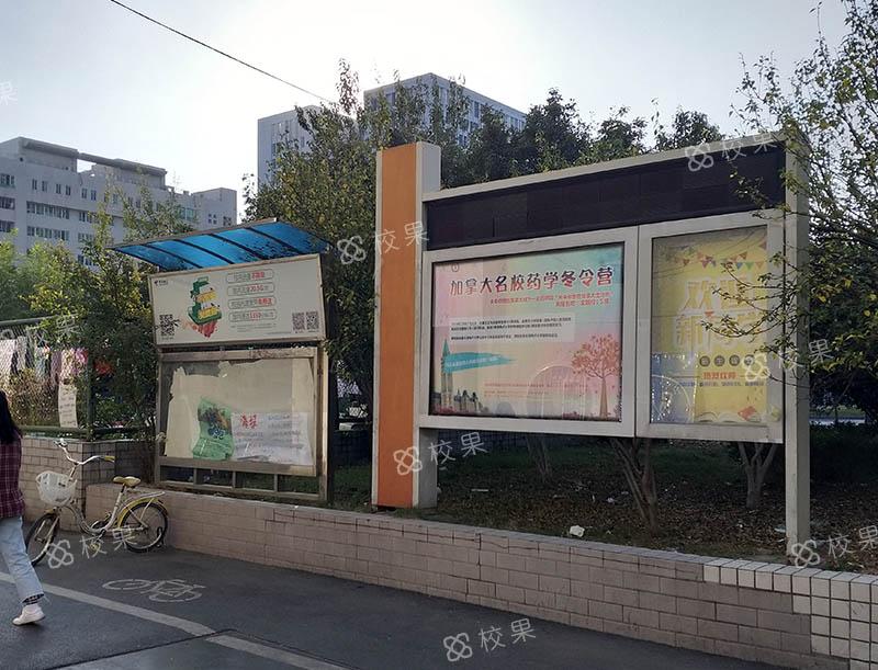 灯箱广告 天津体育学院