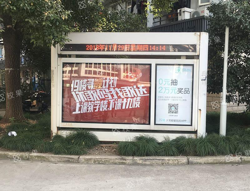 灯箱广告 哈尔滨信息工程