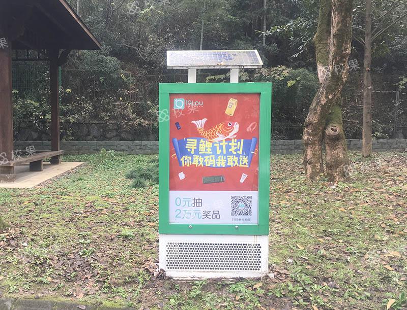 灯箱广告 武汉大学