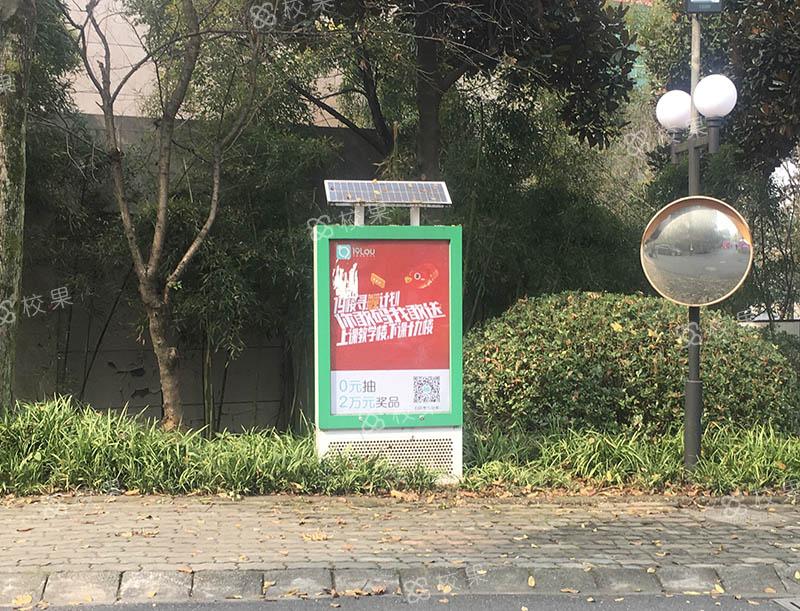 灯箱广告 东华大学-延安路校区