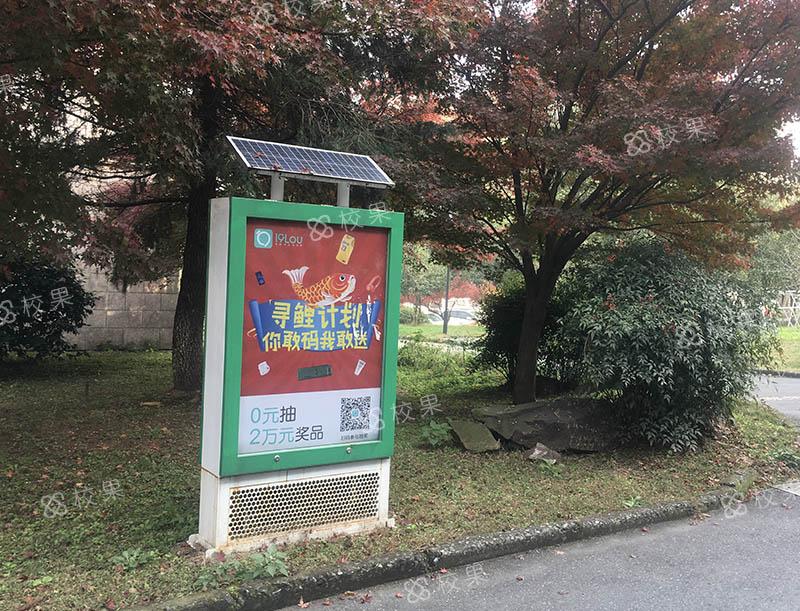 灯箱广告 河北地质大学